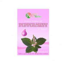 PURE PEPPERMINT ESSENTIAL OIL FROM BULGARIA 2 ML.